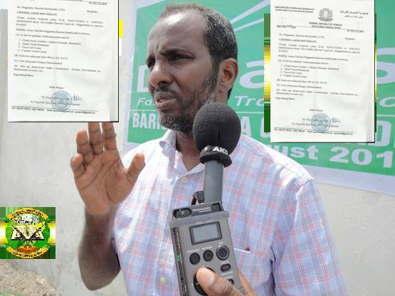 Somalia:Arrest warrant issued for Dahabshiil Manager over serious allegations.