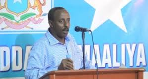Somalia: Prime minister attends national funeral made for killed Lawmaker