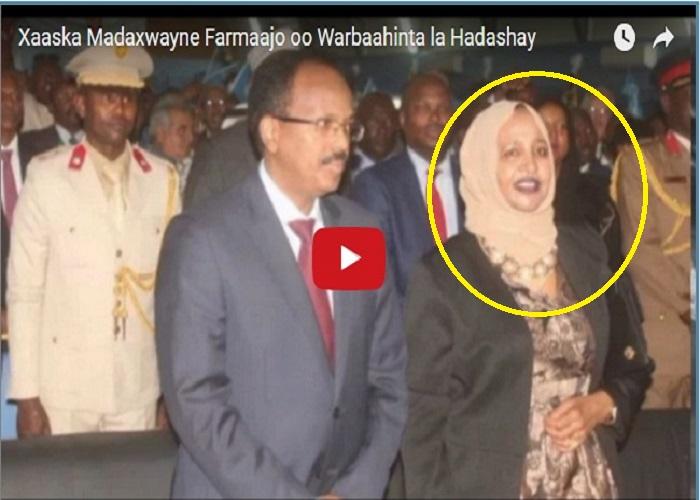 [DHAGEYSO:]Xaaska Madaxweyne Farmaajo oo markii u Horeysay la Hadashay Warbaahinta Dowladda?