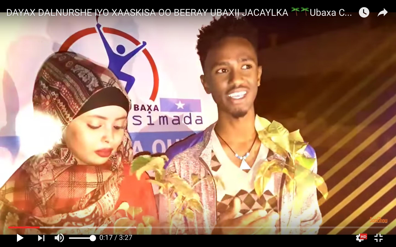 [Daawo] Fanaan Dayax Dalnuurshe iyo Xaaskiisa cusub oo Ubax beeray