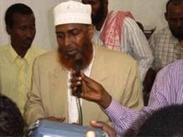 Somalia: Counter Terrorism Designations and Removals