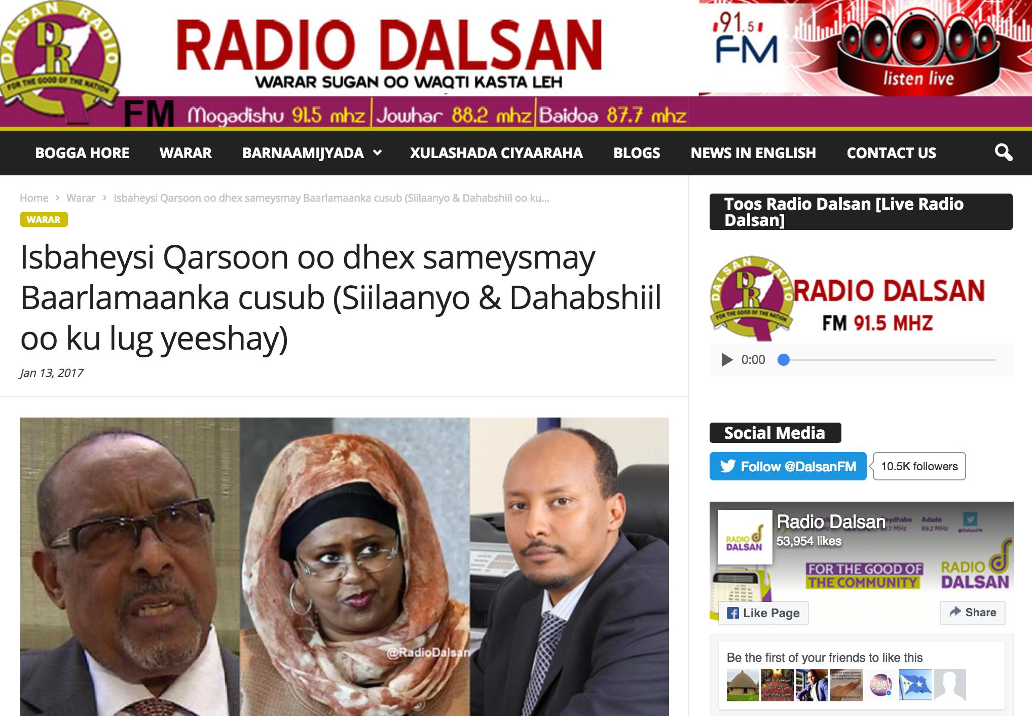 [Akhri Sir culus] Radio Dalsan oo kashifay Isbaheysiga Siilaanyo iyo Dahabshiil ka sameeyeen baarlamaanka Somalia iyo halista ku xeeran laakiin warkaan hubaashii waa laga saari doonaa Website-kooda