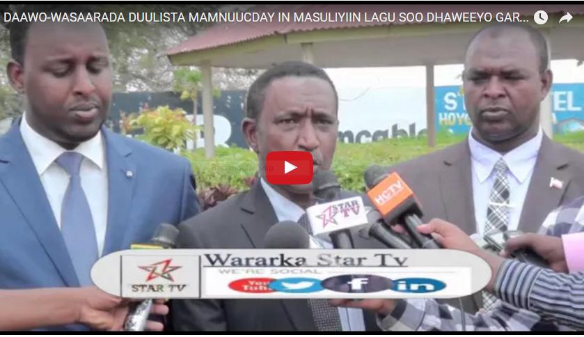 [Daawo Sir culus] Somaliland oo qiratay in Wasiiro iyo Xildhibaano qarxin rabeen diyaaradaha garoomadooda laguna qabtay hub iyo walxaha qarxa
