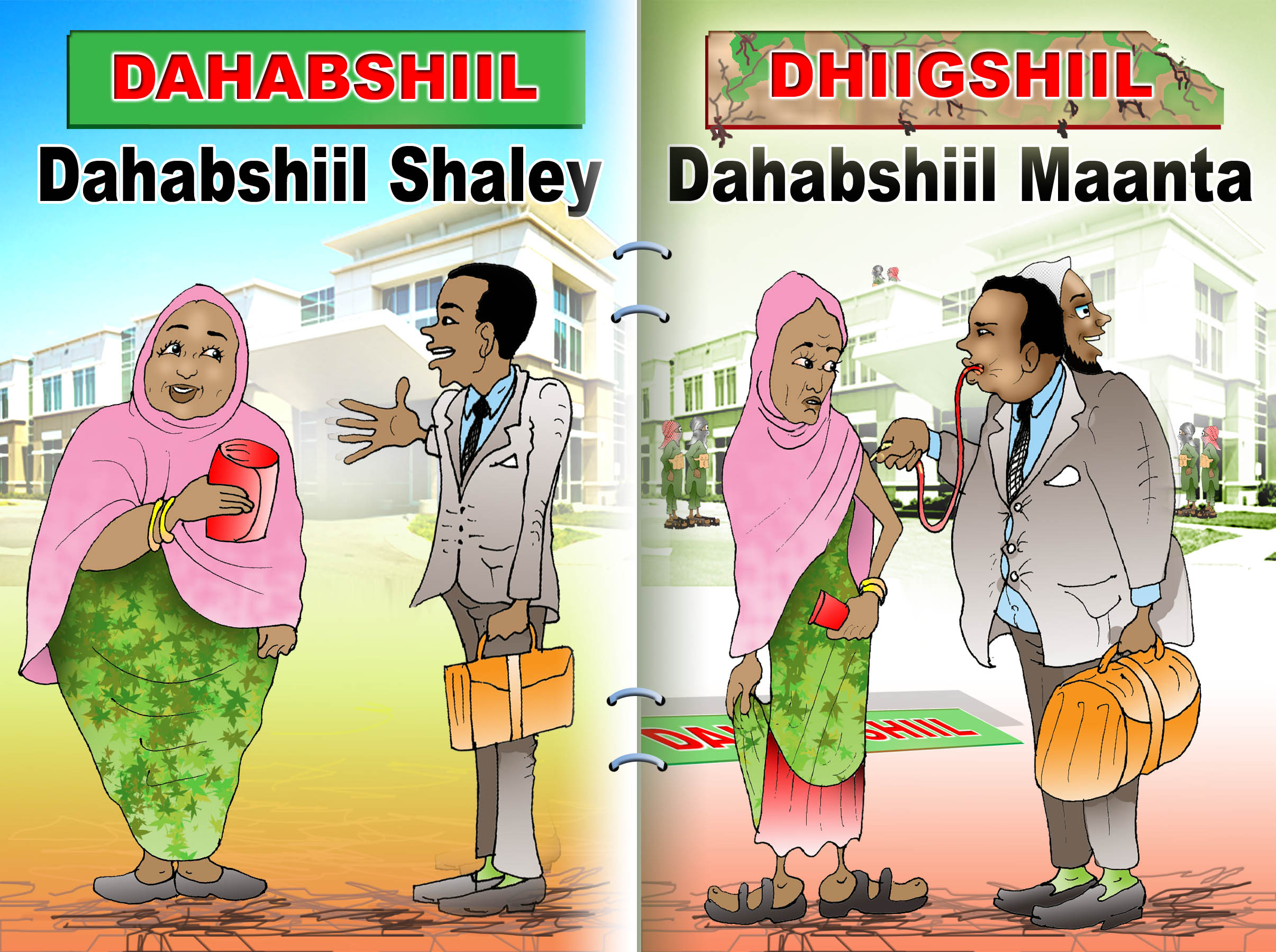 Dahabshiil closed for financing terrorism -News-kenya.com