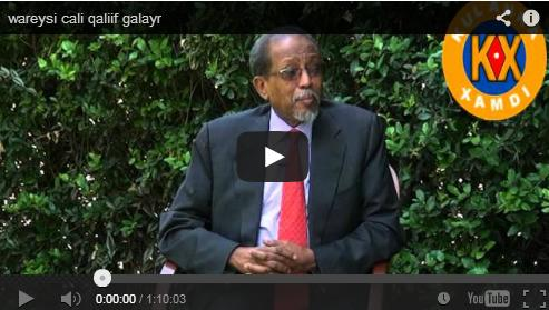 Topnews:- Prof Galeydh televises that Khatuma State will join to Ethiopia..?!