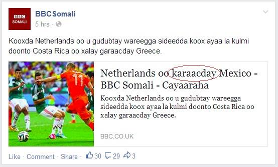 BBC Somali's Careless Writing and Lack of Word Choice Create Confusion and Irritating