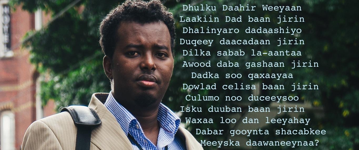 Video Al-Shabaab sends death threat to Journalist Dahir Alasow