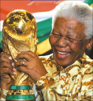 REMEMBRANCE OF NELSON MANDELA LEGACY