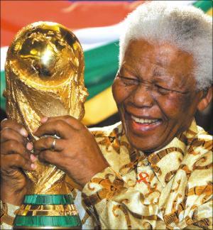 REMEMBRANCE OF NELSON MANDELA LEGACY