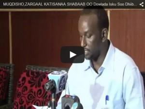 Somalia:Video Al-Shabab leader says he has quit al-Qaida-linked terror