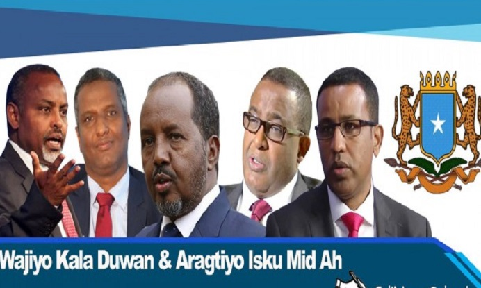 [DHAGEYSO:]VOA-da oo soo Bandhigtay Musharaxiinta u Dhaw Xilka Madaxweynaha Somalia[+Warbixin]