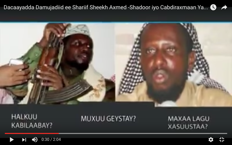 [Daawo] Taageerayaasha Shariifka oo si adag uga jawaabay dacaayadii Damujadiid ee Yariisoow iyo Shadoor baahiyeen ?