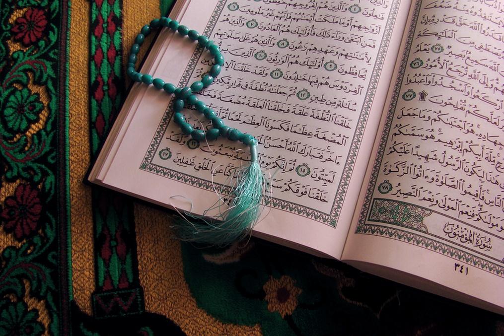 بِسْمِ اللَّهِ الرَّحْمَٰنِ الرَّحِيمِ Dhageyso Quraanka Kariimka Surah Al-Jinn [72]