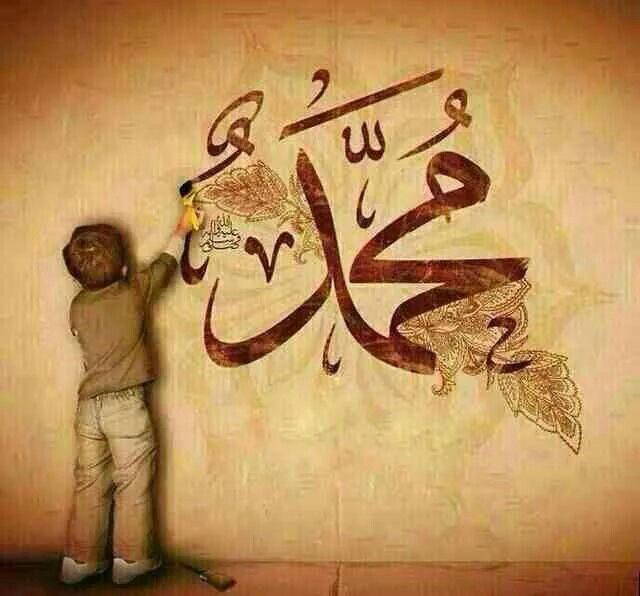 Akhri Dad caana oo Muslim aheyn ayaa qiray in Nabbi Muxamad NNKH ahaay ?