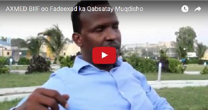 [Daawo:-] Axmed Biif oo laga Joojiyey [Bandhig ]Faneedkii [iyo] Fadeexad ]ka Qabsatay Muqdisho