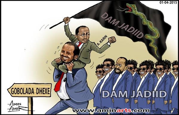 Somalia:President Forcefully Takes Money from the Bank