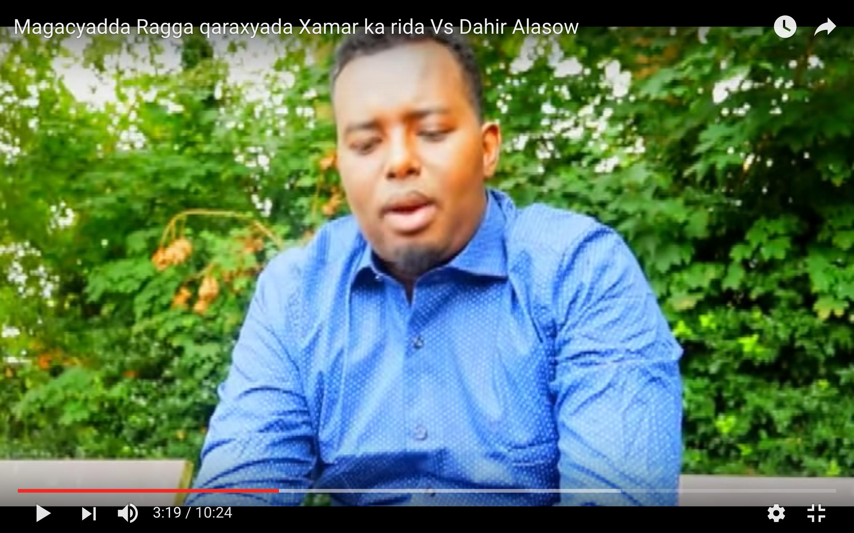 [Daawo] xogtii Dahir Alasow 19 Sep 2016 Vs halka laga soo abaabulo qaraxyadda Xamar