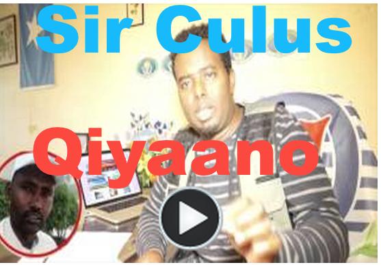[Daawo Sir culus Qiyaano Qaran -]Ninka loo magacaabay Gudoomiyaha Maxkamadda sare oo Taariikhdiisa ku qortay Garyaqaanka guud ee Jamhuuriyadda Somaliland ?