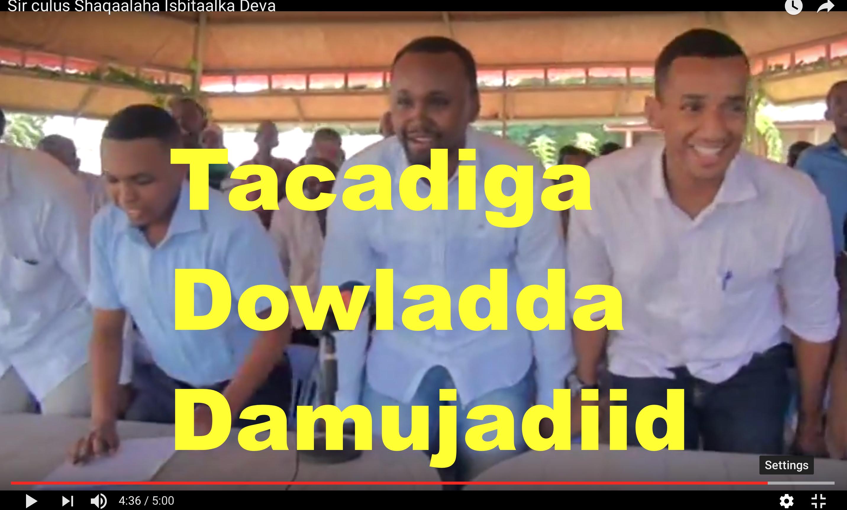 [Daawo] tacadigga Dowladda Damujadiid ku kacday - shaqaalahii Deva Hospital iyo Bukaanadii laga eryay?