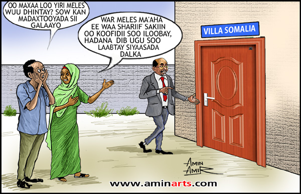 Somalia:After the oust Somali prime minister, Shirdon ?
