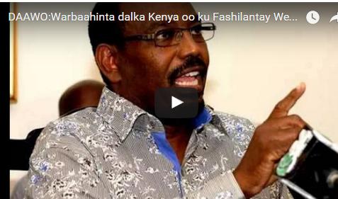 [XOG CUSUB:Sirdoonka Ethiopia] iyo Warbaahinta Kenya oo ku Fashilmay Qorshe Faarax Macalin lagu Weerari lahaa…