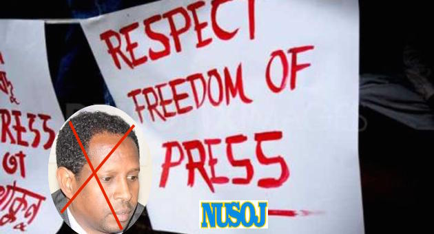 Somalia Media law: NUSOJ condemns chilling effect on media freedom