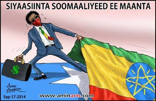 ONLF - the Only Somali Organization Free of Ethiopian Control By Ahmed Abdi
