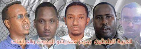 [Sawiro & Magacyo] Rag Xamar loogu xiray iney Jaajuusiin u ahaayeen Sudan iyo Emirate-ka oo la sii daayay