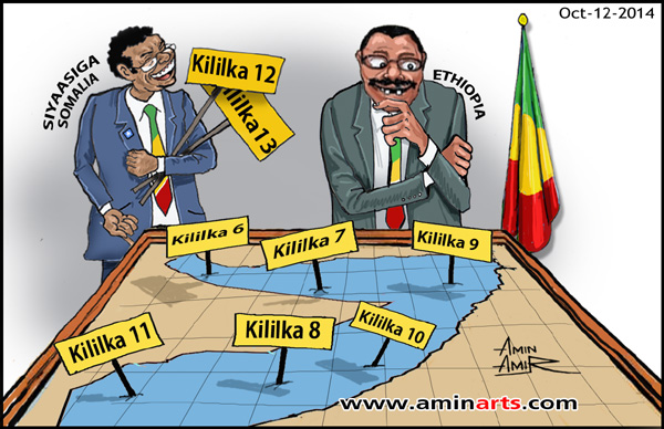 Somalia:The Forgotten  Enemy- Damul-Jadiid and Ethiopian NISS collaboration scandal unmasked