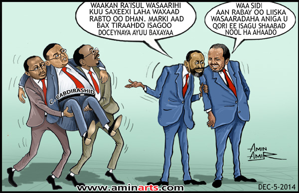 Somalia's PM Dissolves Cabinet;  MPs seek to build trust after bribery allegations