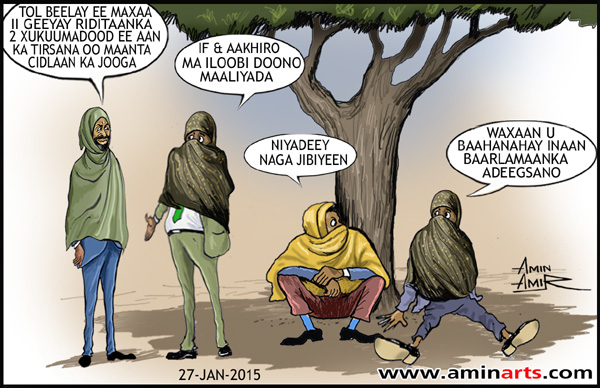Somali President a fit and proper person to run a country?