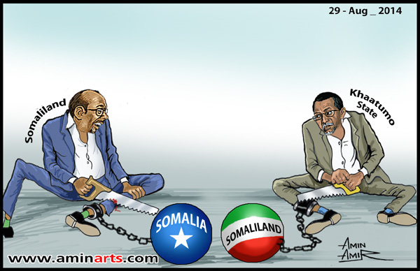 Somalia:Is There Any Similarity Between Arab Dheere & Siilaanyo!!?
