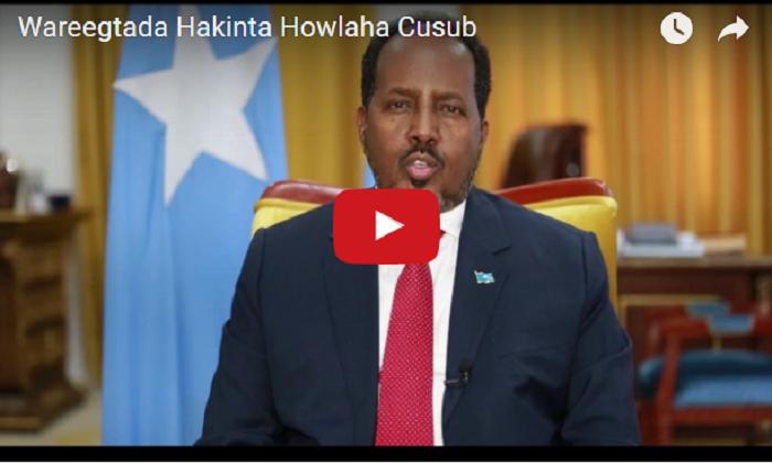 [DAAWO:]Xasan Gurguurte oo joojiyay dhamaan Howshii kasocotay Villa Somalia?