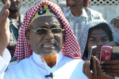 Somali Govt to free Former AlShabaab leader and deport to Qatar – Source