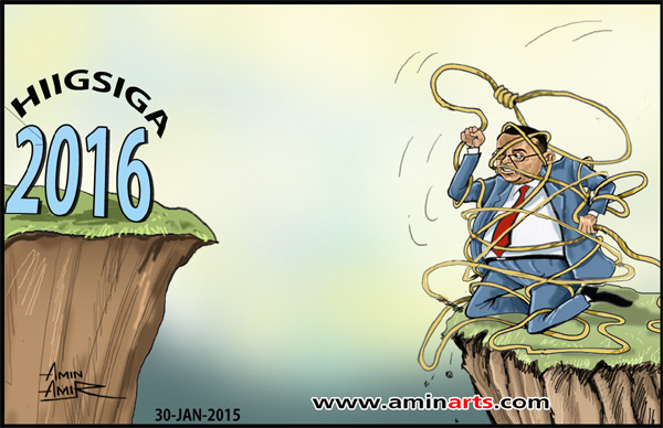 Somalia: MPs Call on Premier  to Present his Cabinet for Confidence Vote before February