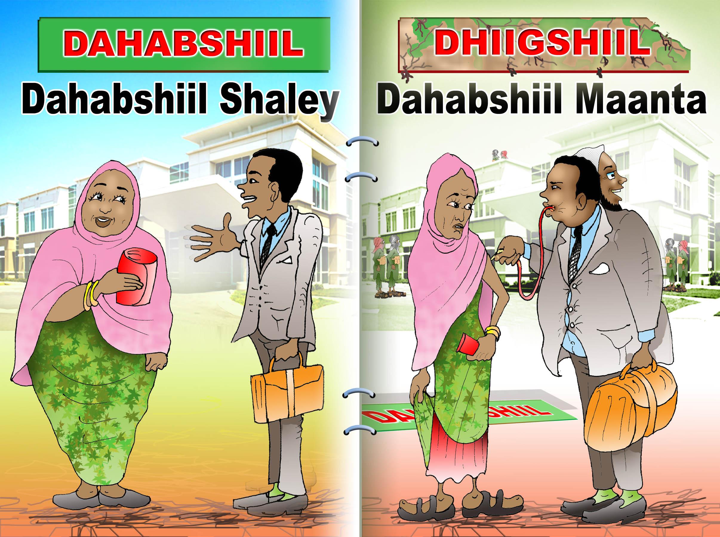 """Somalia: Dahabshiil is a Gold smelter."""" or """"blood smelter"""""""