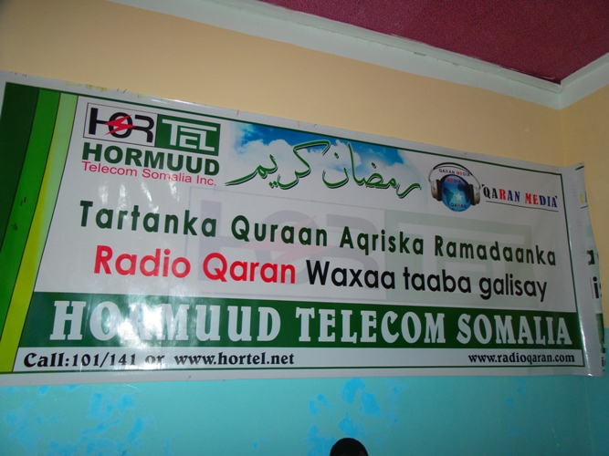 Hormuud Telecom awards winners of Koran Contestants