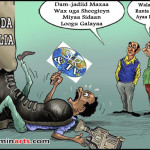 Somalia:Shabelle strongly rejects