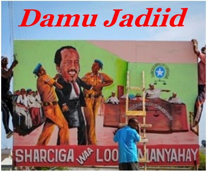 Somalia:Dam Jadid makes Special Forces operating like Al-Shabab style in Mogadishu