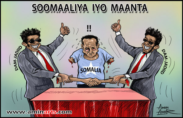 Who Destroyed Somali Hopes And Dreams? Part V