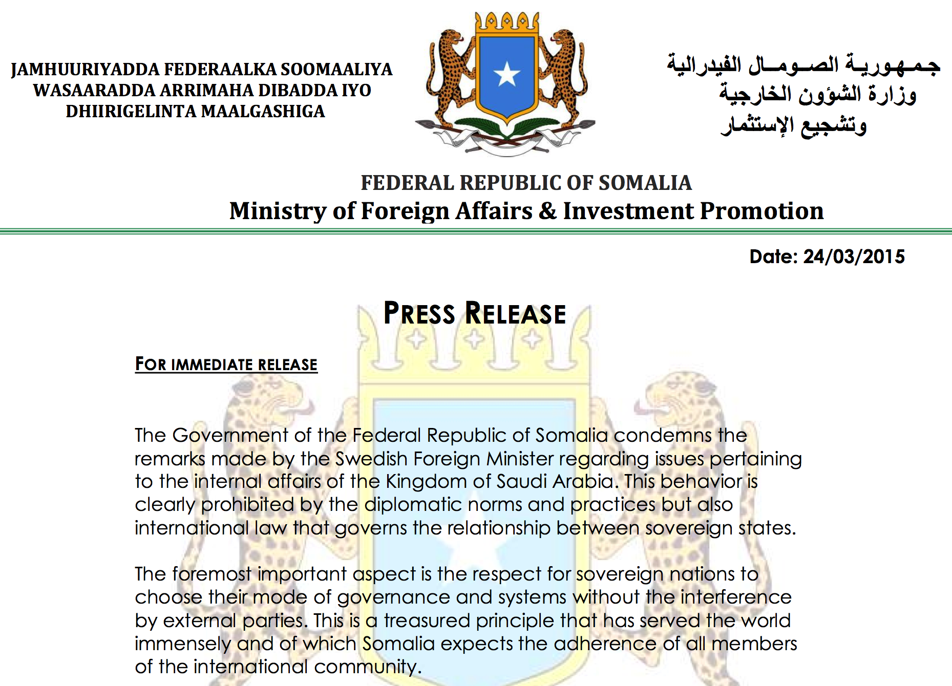 Somali Government Condemns Swedish Foreign Minister ??