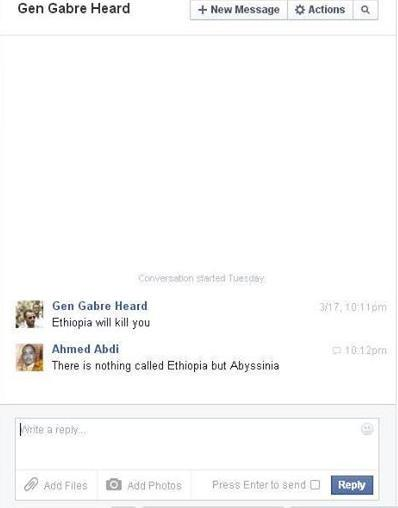 Ethiopia:  Ahmed Abdi, An independent journalist receives death threats on Facebook