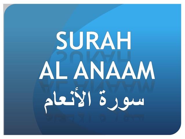 [Dhageyso Suratu #6 - Al-Anaam] بِسْمِ اللَّهِ الرَّحْمَٰنِ الرَّحِيمِ.Next surat (#7 - Al-Araf )