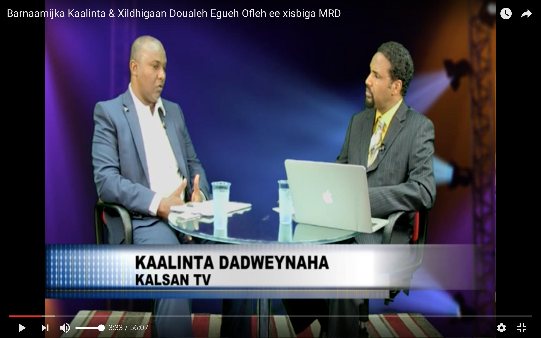 [Daawo] Xildhiban Jabuutiyaana oo Somaliland ku sifeeyay maamul goboleed ka liita Puntland