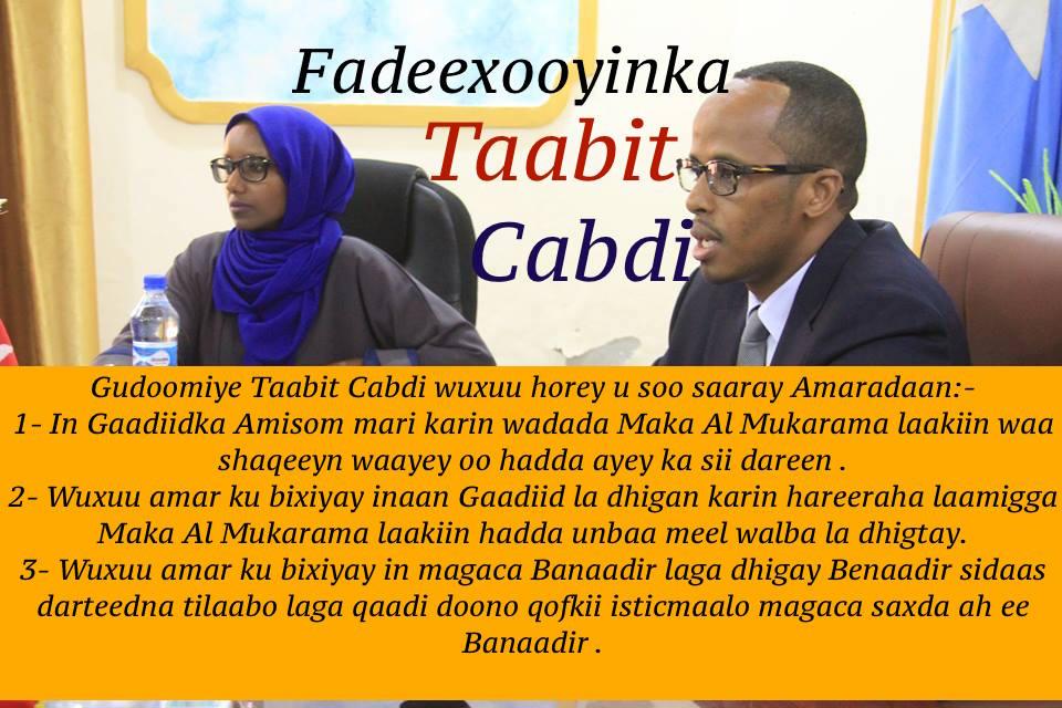 Topnews:- Fadeexadii 4aad oo hareeysay Gudoomiyaha Dowladda Fudeed Farmaajo ?