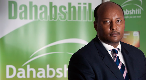 Dahabshiil Attends Muslim News Awards