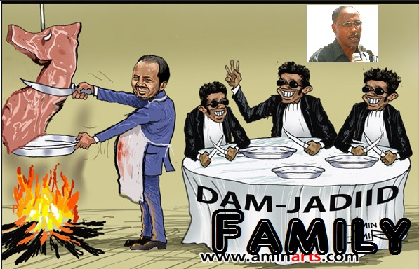 Somalia Top secret- How Somali president gave cabinet posts to his family members