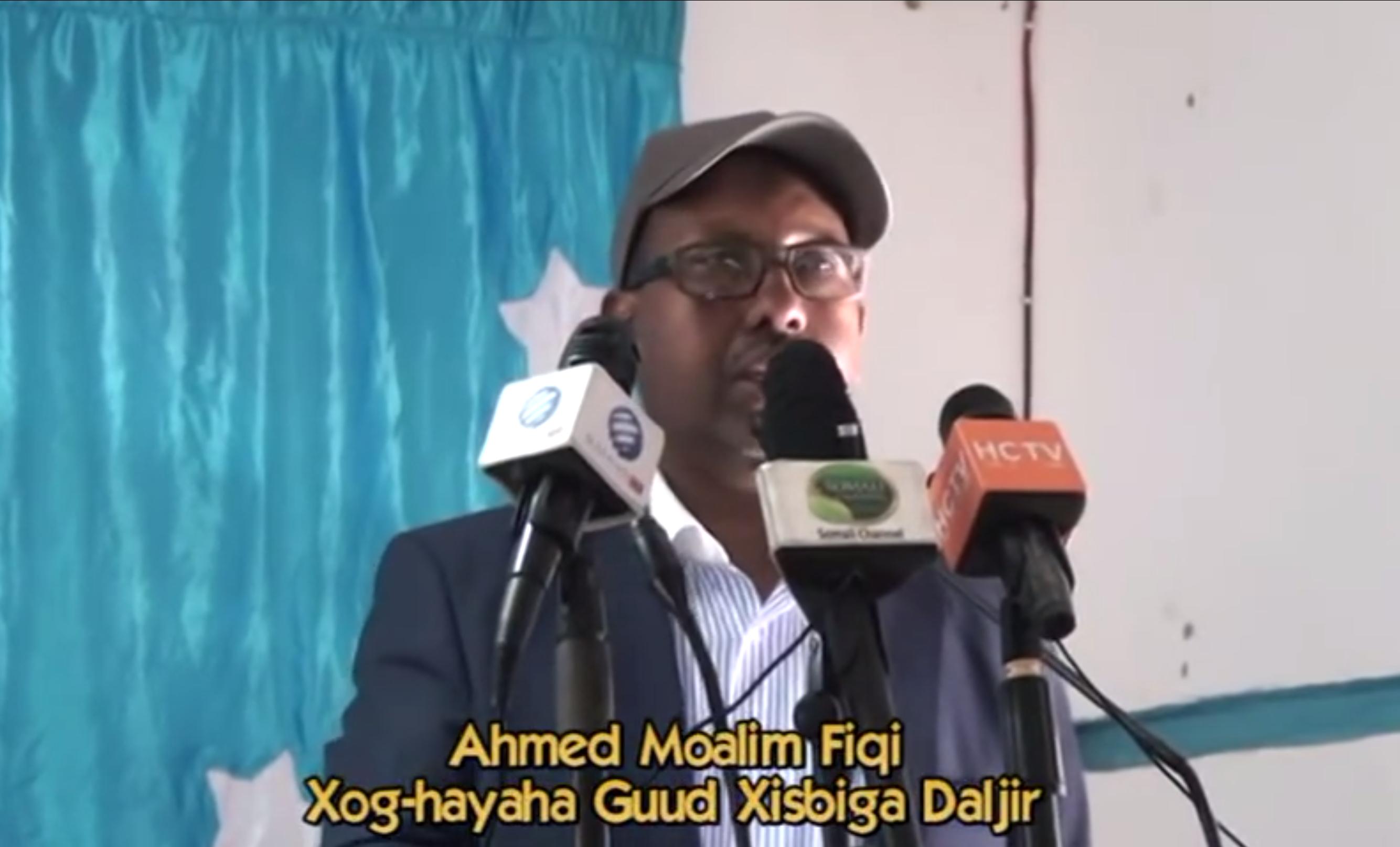 [Daawo] khudbadii Damujadiid ka hurdi waayeen iyo Sideey Dastuurka ugu xadgudbeen ?