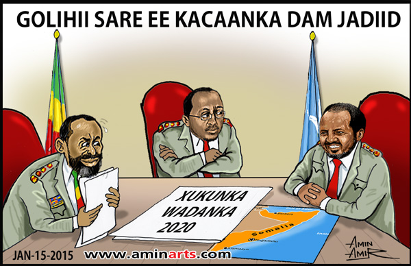 Somalia's PM will likely announce his new cabinet