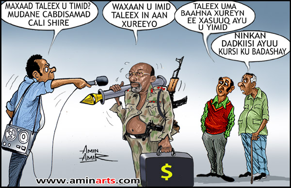Somalia:The Tragedy in Taleh!